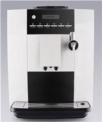 Lille espressomaskine velegnet til mindre kontor