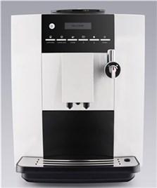 ECO Mini - mindre espressomaskine til kontoret
